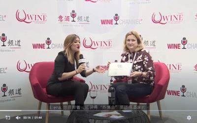 Drugo: a Chianti Classico honoured in the top 100 at the prestigious Qwine Expo, China