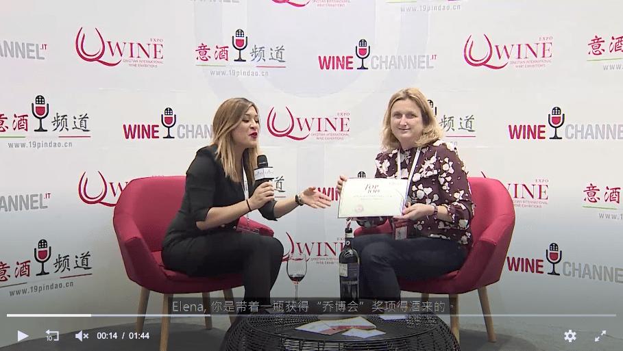 Drugo, un chianti classico premiato tra le top 100 del prestigioso Qwine Expo, Cina